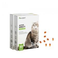 [펫아일랜드] ACTIVE MOBILITY 고양이 면역&관절영양제 50정 2개