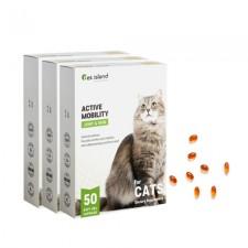 [펫아일랜드] ACTIVE MOBILITY 고양이 면역&관절영양제 50정 3개